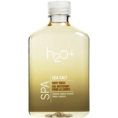 H2O+ Гель для душа Sea Salt 370 мл