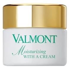 VALMONT Увлажняющий крем для кожи лица Moisturizing With A Cream 50 мл