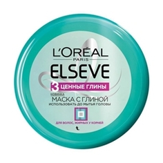 ELSEVE Маска для волос 3 Ценные Глины 150 мл