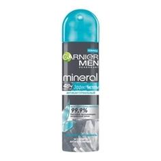 GARNIER Дезодорант-спрей для мужчин Эффект Чистоты 150 мл