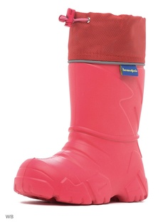 6de516a02 Купить детские сапоги для девочек демисезонные в интернет-магазине ...