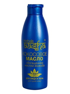 Масла Aasha Herbals
