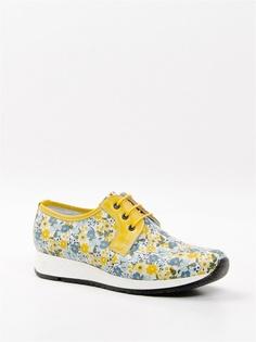 fdda39e32 Купить женская обувь Belwest в интернет-магазине Lookbuck | Страница 7