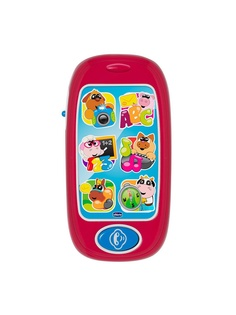 Игровые телефоны CHICCO