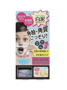 Косметические маски Miyoshi