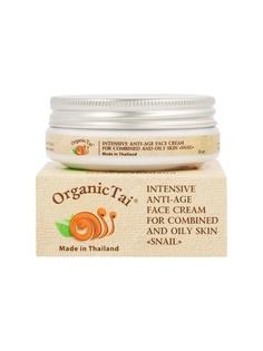 Кремы Organic Tai