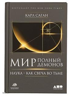 Книги Альпина нон-фикшн