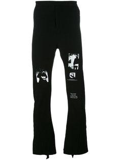 расклешенные брюки Julius