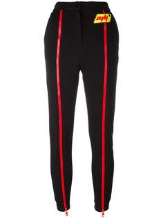 спортивные брюки на молнии Au Jour Le Jour