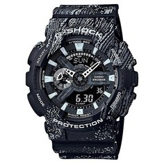 Электронные часы Casio G-Shock Ga-110tx-1a Black/Grey