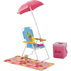 """Набор мебели """"Пляжный шезлонг и вентилятор"""" из серии """"Отдых на природе"""", Barbie Mattel"""
