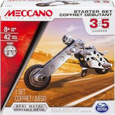 """Базовая модель """"Вертолет"""", Meccano"""