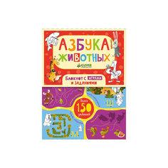 "Блокнот с играми и заданиями ""Азбука животных"", Ю. Шигарова Clever"
