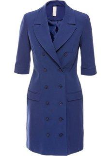 Платье на пуговицах (светло-серый) Bonprix