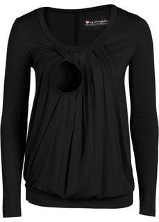 Мода для беременных: футболка с функцией кормления (бирюзовый матовый) Bonprix