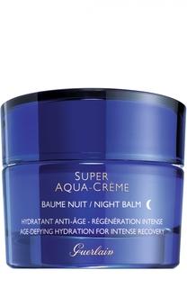 Ночной восстанавливающий крем Super Aqua-Night Guerlain