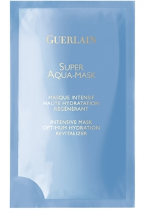 Увлажняющая маска Super Aqua-Mask Guerlain