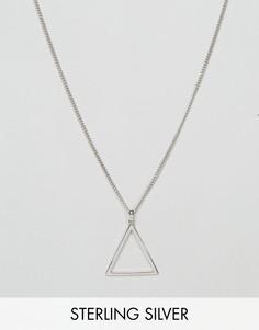 Серебряное ожерелье с подвеской-треугольником Serge De Nimes - Серебряный