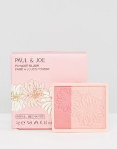Румяна ограниченной серии Paul & Joe - Розовый