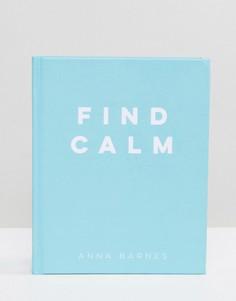 Find Calm - Мульти Books