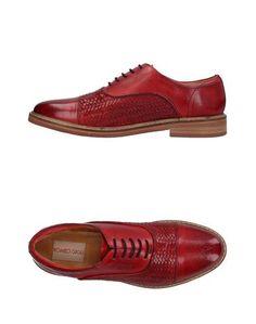 Обувь на шнурках Romeo Gigli