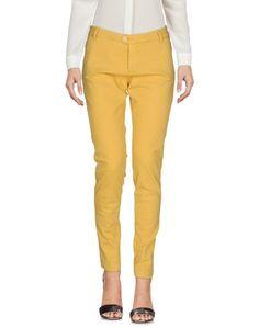 Повседневные брюки Bonheur