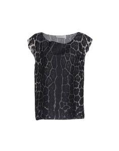 Блузка Yves Saint Laurent