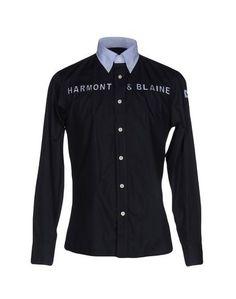 Pубашка Harmont&Blaine