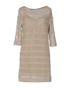 Короткое платье Marella Sport