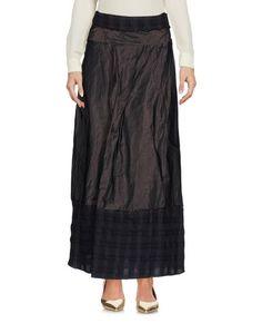 Длинная юбка Imperial