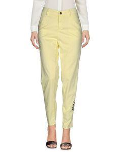 Повседневные брюки Foudesir