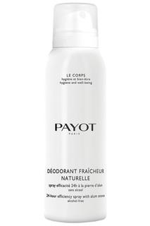 Дезодорант-спрей 125 мл Payot