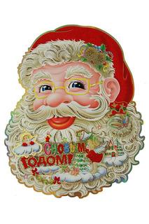 Новогоднее украшение, 27x34 Русские подарки