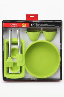Кухонный набор 10 предметов Calve