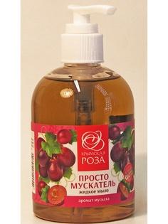 Жидкое мыло Крымская Роза