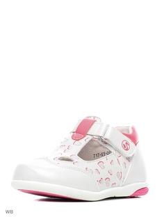Туфли Flamingo
