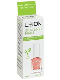 Лаки для укрепления и роста ногтей nailLOOK