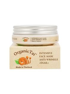 Косметические маски Organic Tai
