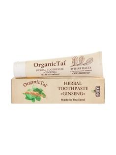 Зубные пасты Organic Tai