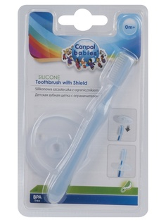 Зубные щетки Canpol babies