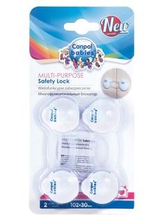 Защитные накладки для дома Canpol babies