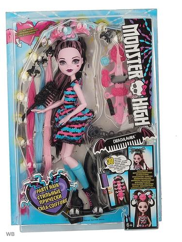 Аксессуары для кукол Monster High