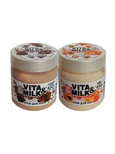 Кремы VITA-MILK