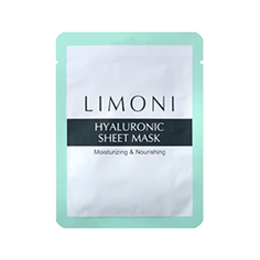 Тканевая маска Limoni