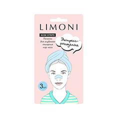 Патчи для носа Limoni