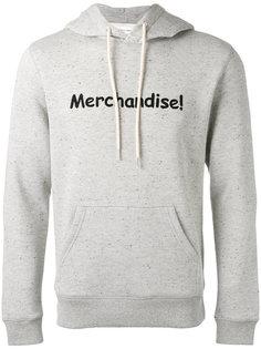 Merch hoodie Soulland