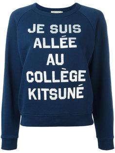 slogan sweatshirt  Maison Kitsuné