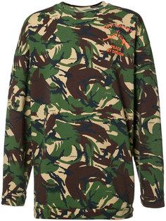 camouflage logo sweatshirt  Off-White