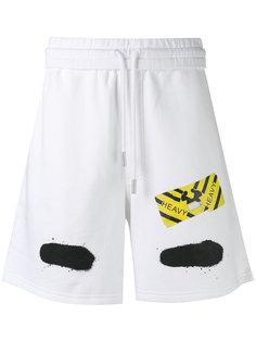 спортивные шорты Diagonal Spray Off-White