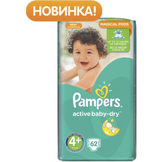 Подгузники Pampers Active Baby-Dry, 9-16 кг, 4+ размер, 62 шт., Pampers